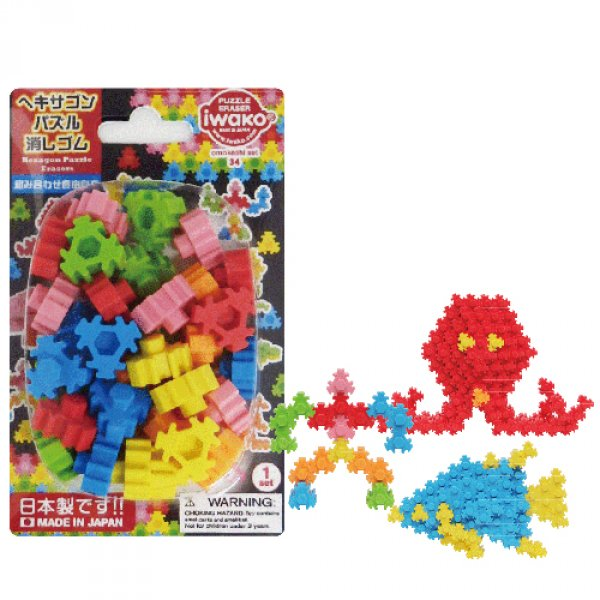IWAKO fun erasers hexagon puzzle