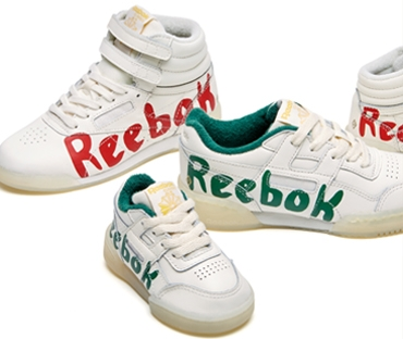 Reebok sneakers x The Animals Observatory